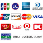 creditcard1209out