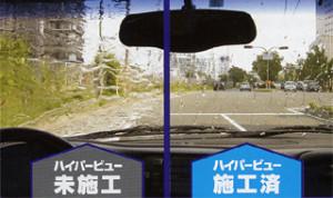 shiken2