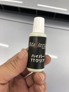 IMG-7612 (1)