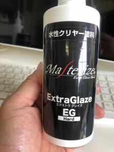 IMG-7858 (1)