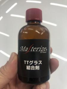 IMG-7793 (1)